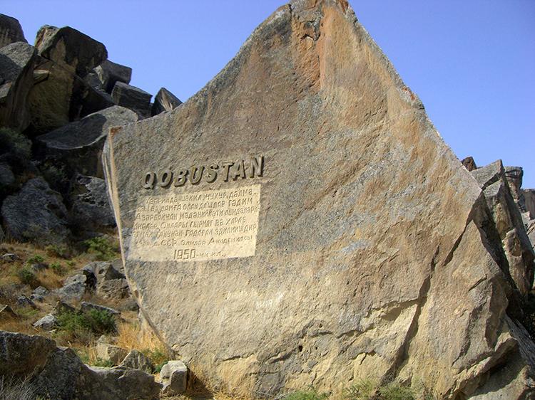 Baku - Gobustan