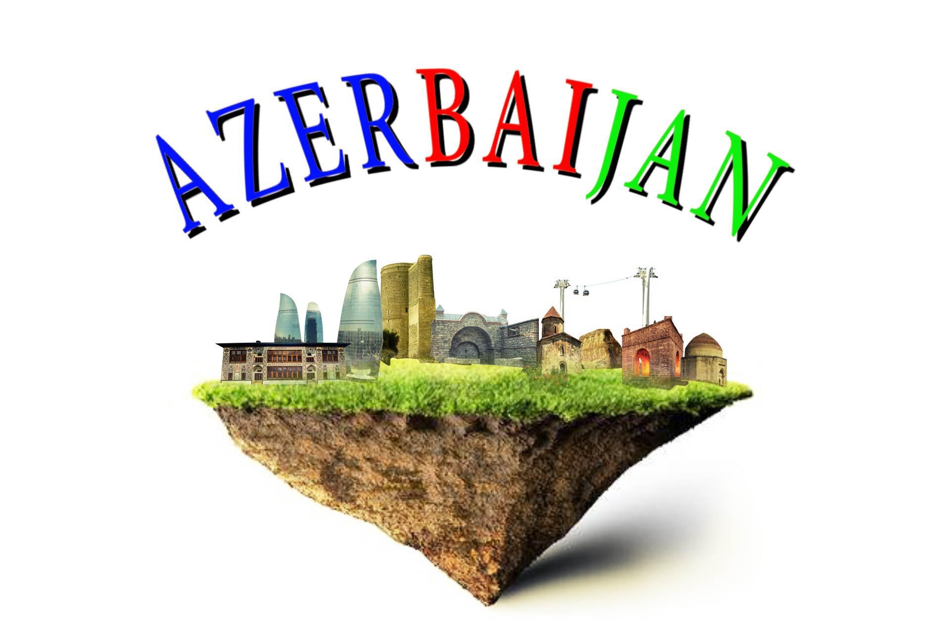 Тур по Азербайджану